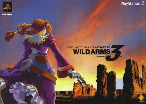 Wild Arms Boxart