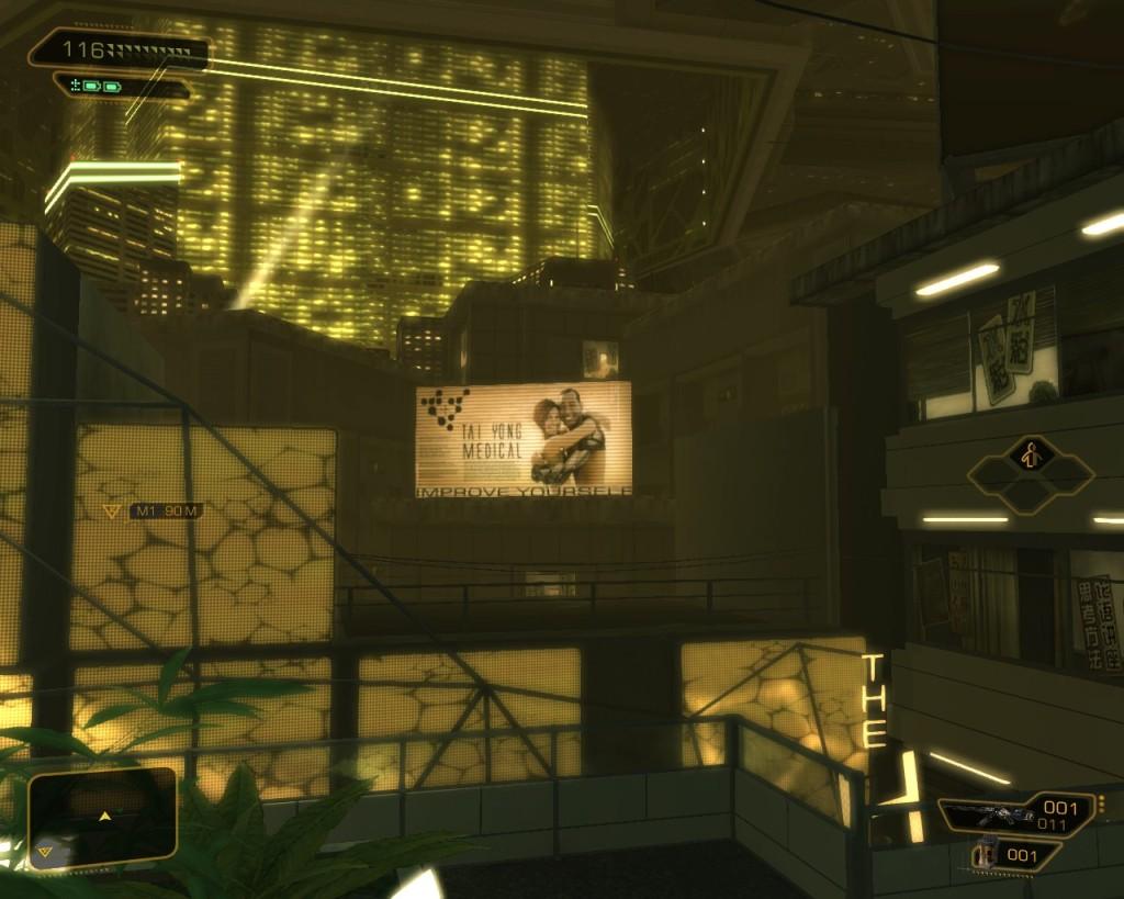 Deus Ex Human Revolutions billboard