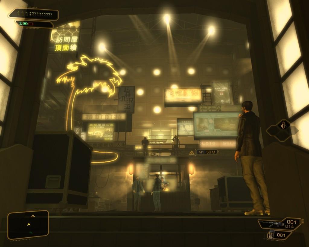 Deus Ex Human Revolutions  undercity lights
