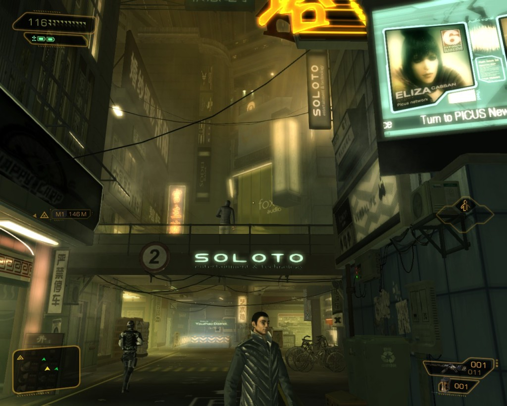 Deus Ex Human Revolutions undercity