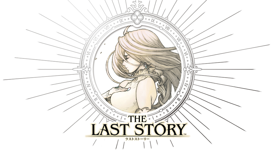 The Last Story cover art