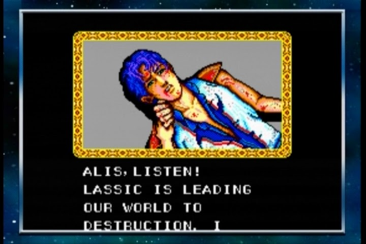 Phantasy Star Intro